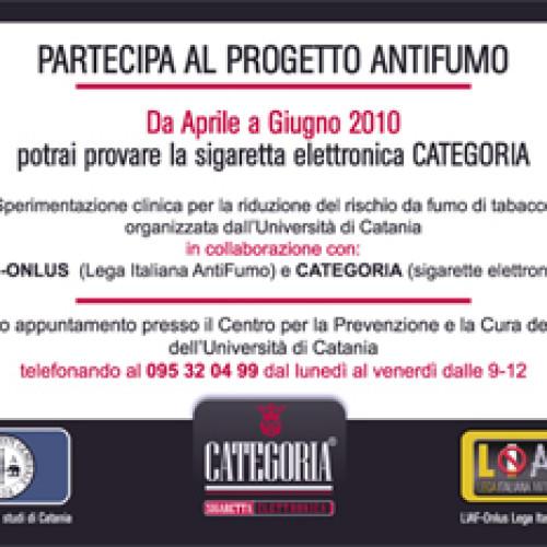 Liaf, Categoria e Università di Catania insieme per un progetto sulla sigaretta elettronica